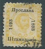 Montenegro  Yvert N° - Montenegro