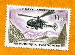 Lot Z202 France PA41 (**) - France