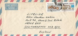 Tanzania 1988 Dar Es Salaam Pottery Bank Of Commerce Cover - Tanzania (1964-...)