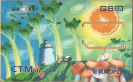 Macau - MO-CTM-GSM-0002, CTM - GSM / SIM, CTM SIM - MOP 260 (Logo At Right), Drawings, Mint Unused - Macau