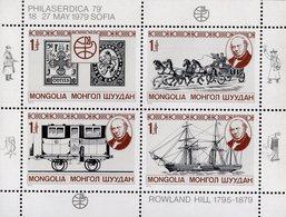 Mongolia - 1979 - Rowland Hill - Historical Transport - PhilaSerdica '79 - Mint Souvenir Sheet - Mongolia