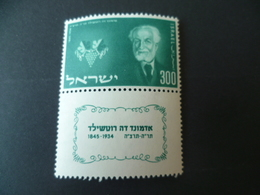TIMBRE ISRAEL N° 82   NEUF **  MNH - Israel