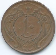 Iran - Reza Pahlavi - SH1314 (1935) - 10 Dinars - KM1124a - Iran