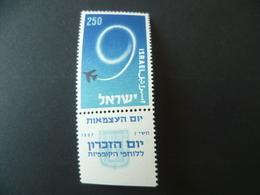 TIMBRE ISRAEL N°  119   NEUF **  MNH - Israel