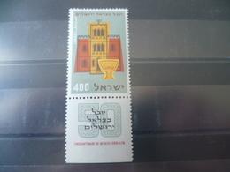 TIMBRE ISRAEL N°  120   NEUF **  MNH - Israel