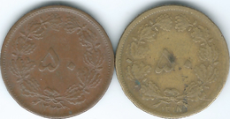Iran - Reza Pahlavi - SH1318 (1935) - 50 Dinars - KM1142 & SH1322 (1943) - KM1142a - Iran