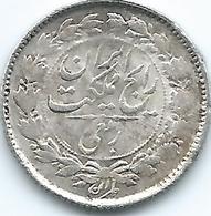 Iran - Reza Pahlavi - SH1315 (1936) - ¼ Rial - KM1127 - Iran