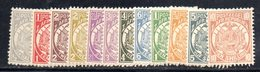 APR305 - TRANSVAAL SUD AFRICA 1885 , Serietta Yvert 74/86 Nuova *.  (2380A) . - Afrique Du Sud (...-1961)
