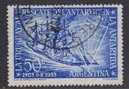 Argentina 1953 Rescate De L'Antartic En La Antartida / Antarctica 1v Used (see Left Perforation) (42343D) - Argentinië