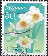 JAPAN (AKITA PREFECTURE) 2008 Prefectural Flowers - 50y - Narcissus (Fukui) FU - 1989-... Empereur Akihito (Ere Heisei)