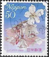 JAPAN (AKITA PREFECTURE) 2008 Prefectural Flowers - 50y - Weeping Cherry Blossom (Kyoto) FU - 1989-... Empereur Akihito (Ere Heisei)