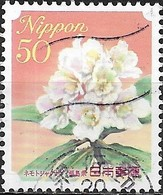 JAPAN (FUKUSHIMA PREFECTURE) 2008 Prefectural Flowers - 50y - Nemotoshakunage (Rhododendron Brachycarpum) FU - 1989-... Empereur Akihito (Ere Heisei)