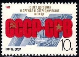 Soviet-Vietnamese Treaty, 10th Anniversary, Russia Stamp SC#5715 MNH - Neufs