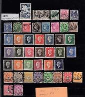 Année 1945   - Timbres Oblitérés - Oblitérés