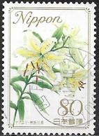 JAPAN (FUKUSHIMA PREFECTURE) 2008 Prefectural Flowers -80y - Lily FU - 1989-... Empereur Akihito (Ere Heisei)