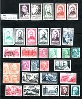Année 1948   - Timbres Oblitérés - Oblitérés