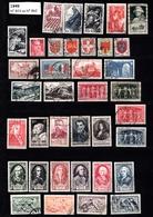 Année 1949   - Timbres Oblitérés - Oblitérés