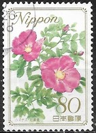 JAPAN (FUKUSHIMA PREFECTURE) 2008 Prefectural Flowers - 80y - Sweet Briar FU - 1989-... Empereur Akihito (Ere Heisei)