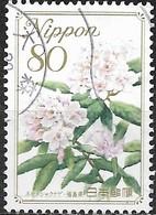 JAPAN (FUKUSHIMA PREFECTURE) 2008 Prefectural Flowers - 80y - Rhodedendron FU - 1989-... Empereur Akihito (Ere Heisei)