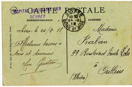 HOPITAL SEINE ET OISE CP 1918 HOPITAL AUXILIAIRE 109 / SEVRES - 1877-1920: Periodo Semi Moderno