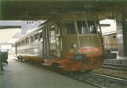 """3233 """"AUTOMOTRICI ALn990 STAZIONE DI MILANO P. GARIBALDI-PART DIR. 1827 PER AOSTA"""" SERIE F.S. CART. POST. OR. NON SPED. - Trains"""