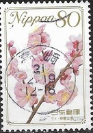 JAPAN (WAKAYAMA PREFECTURE) 2008 Prefectural Flowers - 80y - White Plum Blossom (Wakayama) FU - 1989-... Empereur Akihito (Ere Heisei)