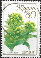 JAPAN (WAKAYAMA PREFECTURE) 2008 Prefectural Flowers - 80y - Fuki (Petasites Japonicus) (Akita) FU - 1989-... Empereur Akihito (Ere Heisei)