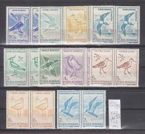 39K153 / 1991 - Michel  Nr. 4642/51 - Birds Great Blackbacked Gull Common Tern Pied Avocet ** MNH Romania Roumanie - Neufs