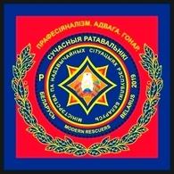 Belarus 2019 Block MNH Modern Rescuers - Bombero