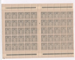 CP-294: FRANCE: Lot Avec Bloc De 50 (1/3 Feuille Avec Millésime 8) Du N°87 - 1876-1898 Sage (Tipo II)