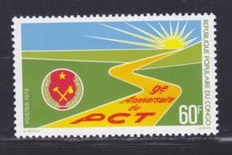 CONGO N°  533 ** MNH Neuf Sans Charnière, TB (D8894) Parti Congolais Du Travail, P.C.T. - 1978 - Congo - Brazzaville