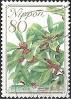 JAPAN (CHIBA PREFECTURE) 2009 Prefectural Flowers - 80y - Bayberry (Kochi)  FU - 1989-... Empereur Akihito (Ere Heisei)