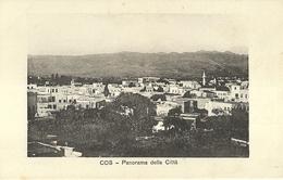"""3238 """" COS-PANORAMA DELLA CITTA' """" CART. POS. ORIG. NON SPEDITA - Grecia"""