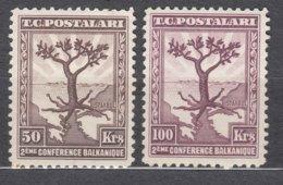Turkey 1931 Balkan Conference Mi#943,943 Key Stamps, MNG - Ungebraucht