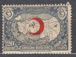 Turkey 1928 Charity Mi#13 Mint Hinged - 1921-... Republiek