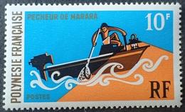 DF50500/682 - 1971 - POLYNESIE FR. - N°82 NEUF** - Cote : 15,00 € - Neufs