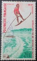 DF50500/684 - 1971 - POLYNESIE FR. - N°87 ☉ - Cote : 4,60 € - Polynésie Française