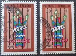 DF50500/685 - 1972 - POLYNESIE FR. - N°92 ☉ - Cote : 11,00 € - Polynésie Française
