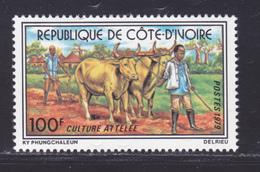 COTE D'IVOIRE N°  479 ** MNH Neuf Sans Charnière, TB (D8896) Culture Attelée - 1979 - Côte D'Ivoire (1960-...)