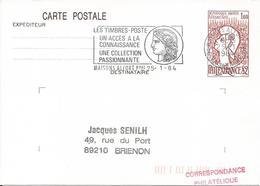 Entier Cp Cocteau 1984 PhilexFrance Maison Alfort - Entiers Postaux
