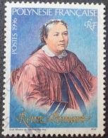 DF50500/703 - 1996 - POLYNESIE FR. - N°506 ☉ - Polynésie Française