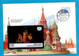 Phonecard In Envelope FDC  - RUSSIA - Phonecards
