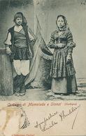 Costume Di Mamoiada E Sinnai Sardegna Edit. Plantera Sebastiano Cagliari 1904 Stamp Missing - Italie