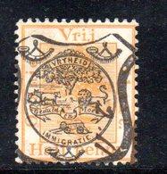 APR332 - ORANGE SUD AFRICA 1883 , Servizio  Yvert N. 2  Nuovo Senza Gomma (2380A) . - Stato Libero Dell'Orange (1868-1909)