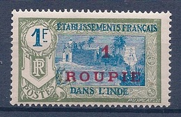 INDE - 1 ROUPIE SUR 1F NEUF** MNH LUXE - Unused Stamps