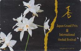 Télécarte Japon / 110-011 - Fleur - ORCHIDEE - ORCHID FESTIVAL - Flower Japan Phonecard  - ORQUIDEA - 2422 - Fleurs