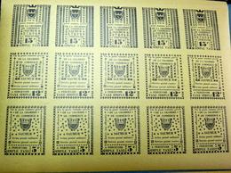 BLOC Greve De Saumur GOMME LUXE N° CERES 5A/5B/5C COTE PLUS DE 300€ - Strike Stamps
