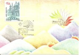 ITALIA - 1985 ROMA Esposizione Fil. ITALIA '85 Incontri Di MAXIMAFILIA (lupa Di Roma) Su Cartolina Speciale - Esposizioni Filateliche