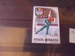 ROUMANIE YVERT N° 3985 E - 1948-.... Républiques