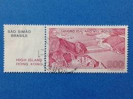 1981 LAVORO HIGH ISLAND HONG KONG CON APPENDICE ITALIA FRANCOBOLLO USATO STAMP USED - 1981-90: Afgestempeld